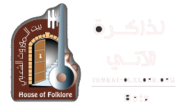 logo yf 7